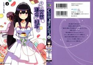 Sore wa Totsuzen, Unmei no Aite ga - 03