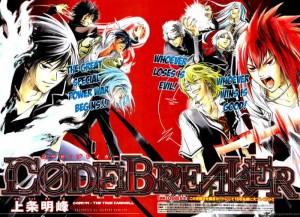 Code Breaker - 06