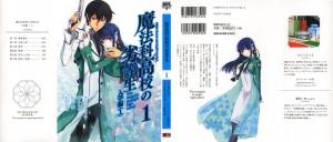 Mahouka Koukou no Rettousei - 01