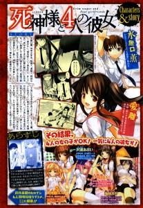 Shinigami-Sama to 4-nin no Kanojo - 04