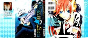 Princess Lucia - 02