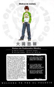 Koko Ga Uwasa no El Palacio - 09